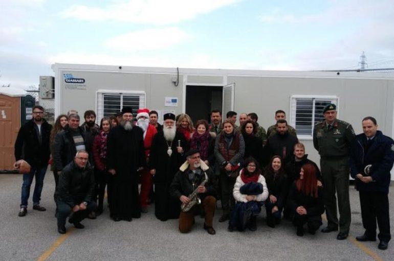 Με τα προσφυγόπουλα του Βόλου ο Μητροπολίτης Δημητριάδος (ΦΩΤΟ)