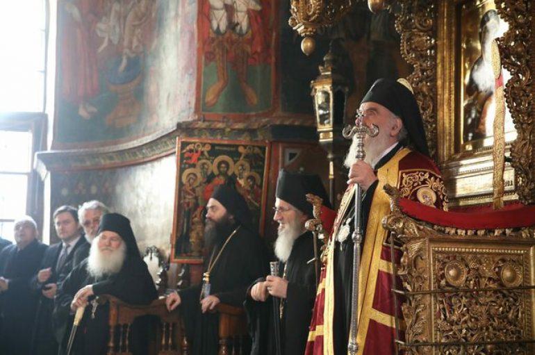 Ο Πατριάρχης Σερβίας στο Βατοπαίδι (ΦΩΤΟ)