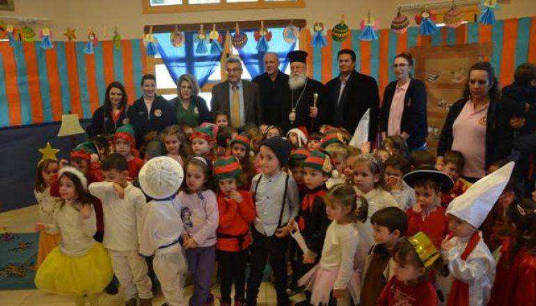 Χριστουγεννιάτικη εορτή του Παιδικού Σταθμού της Ι. Μ. Μαντινείας (ΦΩΤΟ)