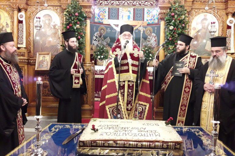 Δημητριάδος Ιγνάτιος: «Ο Χριστός και η Ορθόδοξη πίστη μας είναι η ενοποιός μας δύναμη»