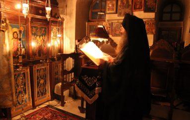 «Φως εκ φωτός έλαμψε τω κόσμω, Χριστός ο Θεός»!