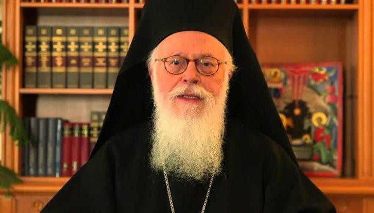 Ο Αρχιεπίσκοπος Αλβανίας Αναστάσιος εφ' όλης της ύλης (ΒΙΝΤΕΟ)