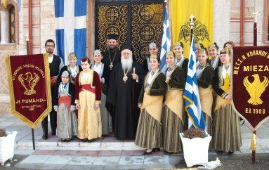 Η Νάουσα τίμησε τον πολιούχου της Τραπεζούντας Άγιο Ευγένιο (ΦΩΤΟ)