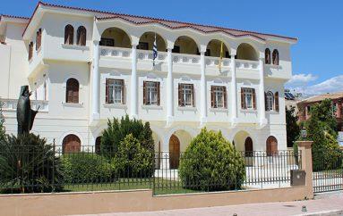 Η Ι. Μητρόπολη Μεσσηνίας ενισχύει τους απόρους φοιτητές