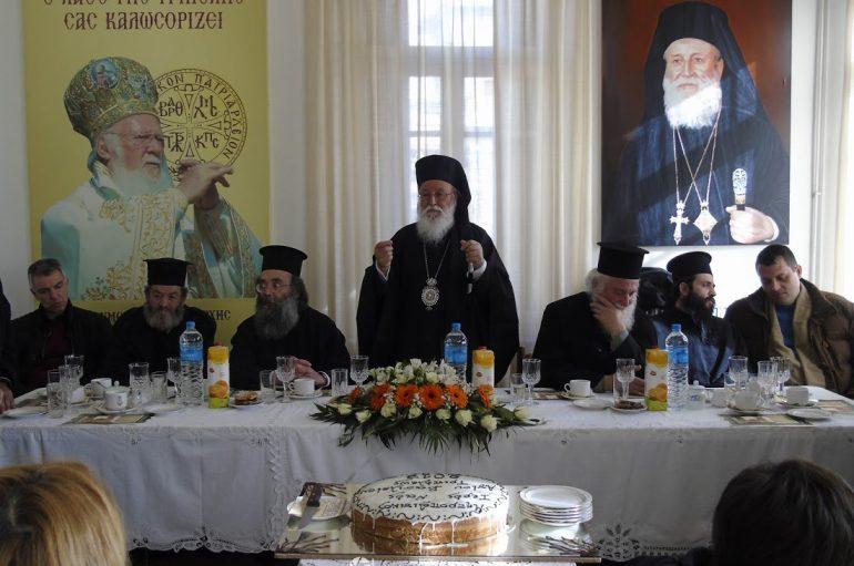 Ο Μητροπολίτης Μαντινείας ευλόγησε την πίτα του Μητροπολιτικού Ναού Τρίπολης (ΦΩΤΟ)