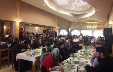 Συνάντηση των Κληρικών και των οικογενειών τους στην Ι. Μ. Καστορίας (ΦΩΤΟ)