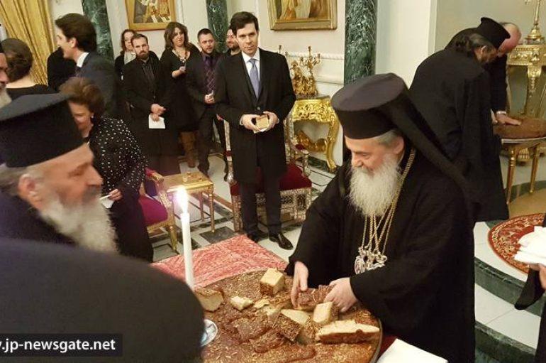 Τη Βασιλόπιτά του έκοψε το Πατριαρχείο Ιεροσολύμων (ΦΩΤΟ – ΒΙΝΤΕΟ)