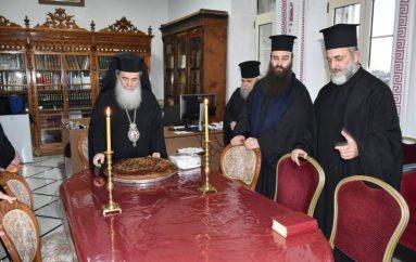 Ο Πατριάρχης Ιεροσολύμων ευλόγησε την πίτα της Πατριαρχικής Σχολής (ΦΩΤΟ)