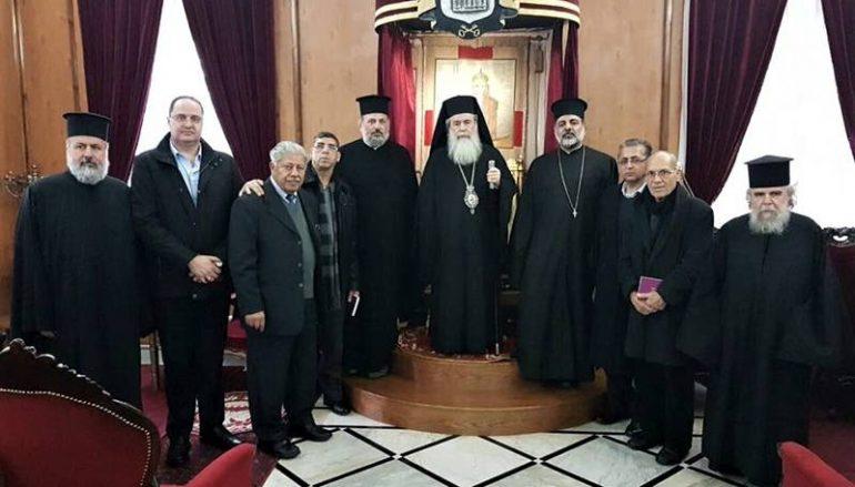 Η Κοινότητα του Κούφρ Γιασίφ επισκέφθηκε τον Πατριάρχη Ιεροσολύμων (ΦΩΤΟ)