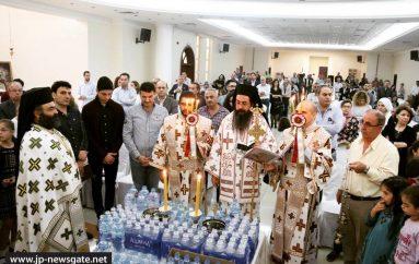 Δραστηριότητες της Ιεράς Αρχιεπισκοπής QATAR (ΦΩΤΟ)