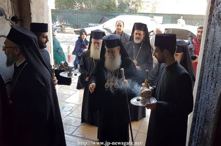 Ο Πατριάρχης Ιεροσολύμων επισκέφθηκε το Αρμένικο Πατριαρχείο (ΦΩΤΟ-ΒΙΝΤΕΟ)