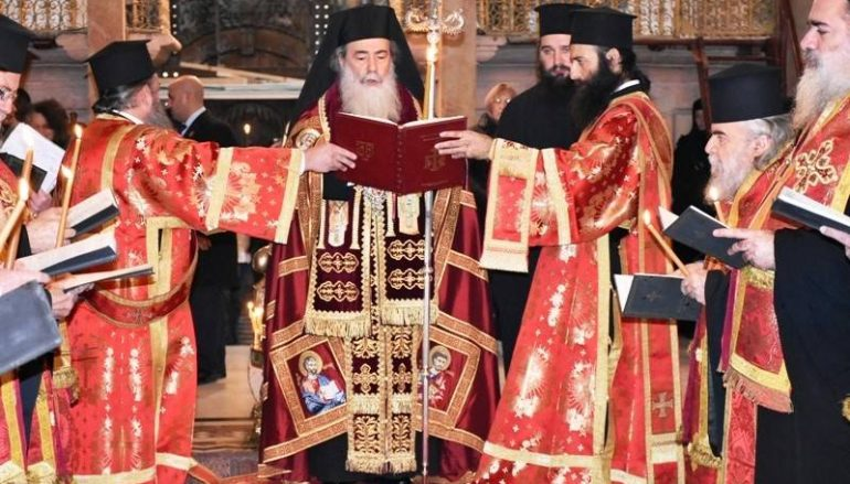 Μνημόσυνο των Αγιοταφιτών Πατέρων στο Πατριαρχείο Ιεροσολύμων (ΦΩΤΟ)
