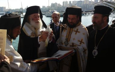 Με λαμπρότητα η εορτή των Θεοφανείων στο Πατριαρχείο Αλεξανδρείας (ΦΩΤΟ)