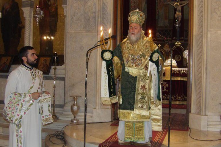 Η εορτή της Περιτομής του Χριστού στην Ι. Μ. Κορίνθου (ΦΩΤΟ)