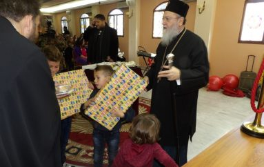 Δώρα για τα παιδιά των ιερέων μοίρασε ο Μητροπολίτης Κορίνθου (ΦΩΤΟ)