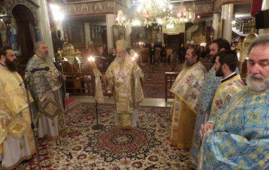 Η εορτή του Προδρόμου και Βαπτιστού Ιωάννου στην Ι. Μ. Κορίνθου (ΦΩΤΟ)