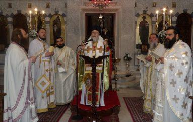 Τη Θεία Λειτουργία του Αγίου Ιακώβου του Αδελφοθέου τέλεσε ο Μητροπολίτης Κορίνθου (ΦΩΤΟ)