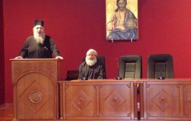 Ο Αρχιμ. Γεώργιος Ρουσάκης μίλησε στην Ι. Μ. Κορίνθου με θέμα «Επιστήμη και Θρησκεία» (ΦΩΤΟ)
