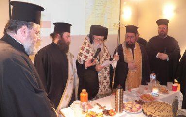Ο Μητροπολίτης Γλυφάδος ευλόγησε την πίτα των Κατηχητών (ΦΩΤΟ)