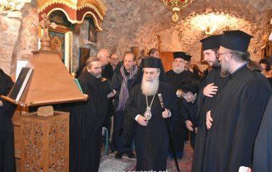 Η εορτή του Αγίου Βασιλείου στην ομώνυμη Μονή του Πατριαρχείου Ιεροσολύμων (ΦΩΤΟ)