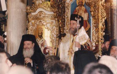 Δεκαπέντε χρόνια στο Θρόνο της Σύρου και της καρδιάς μας (ΦΩΤΟ)