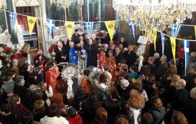 Η εορτή των Θεοφανείων στον Μητροπολιτικό Ναό Αγίου Βασιλείου Τρίπολης (ΦΩΤΟ)