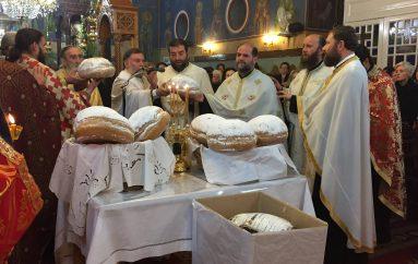 Τον Άτλαντα της Ορθοδοξίας Μέγα Αθανάσιο εόρτασε η Μυρτιά Ηλείας (ΦΩΤΟ)