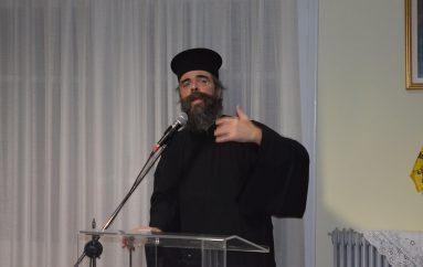 Ομιλία του Αρχιμ. Ανδρέα Κονάνου στην Ι.Μ. Μεσσηνίας (ΦΩΤΟ)