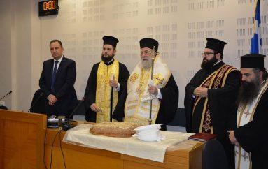 Τη βασιλόπιτα του Δημοτικού Συμβουλίου Παγγαίου ευλόγησε ο Μητροπολίτης Ελευθερουπόλεως (ΦΩΤΟ)