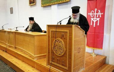 Ο Μητροπολίτης Ν. Κρήνης στην Ιερατική Σύναξη της Ι. Μ. Εδέσσης (ΦΩΤΟ)