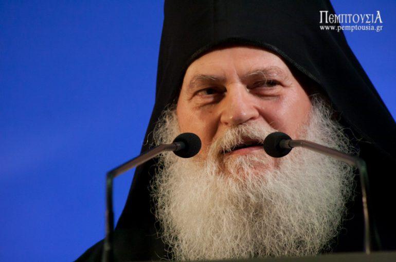 """Γέροντας Εφραίμ: """"Η διακονία των ανθρώπων στο κόσμο και τα μοναχικά καθήκοντα"""" (ΒΙΝΤΕΟ)"""
