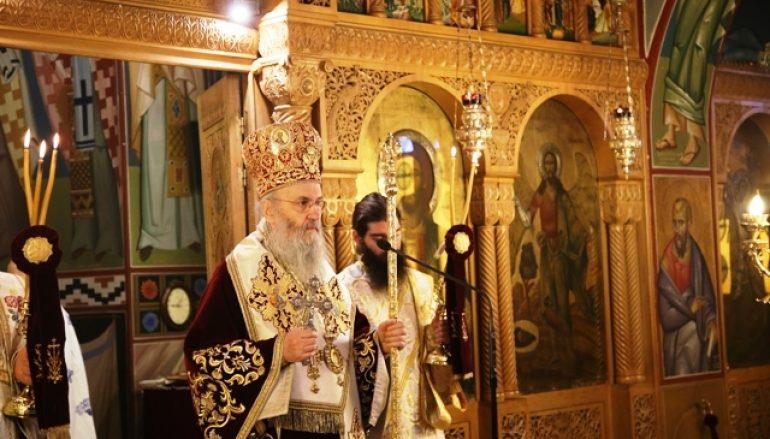 Ο εορτασμός των Τριών Ιεραρχών στην Ι. Μητρόπολη Ναυπάκτου (ΦΩΤΟ)