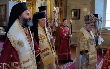 Η Εκκλησία της Εσθονίας τίμησε τον προστάτη της Άγιο Πλάτων (ΦΩΤΟ)