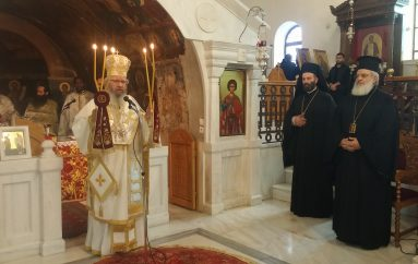 Τα ονομαστήρια του Επισκόπου Φαναρίου Αγαθαγγέλου (ΦΩΤΟ)