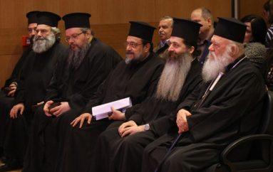 Παρουσία του Αρχιεπισκόπου η Επιστημονική Ημερίδα Κανονικού Δικαίου (ΦΩΤΟ)