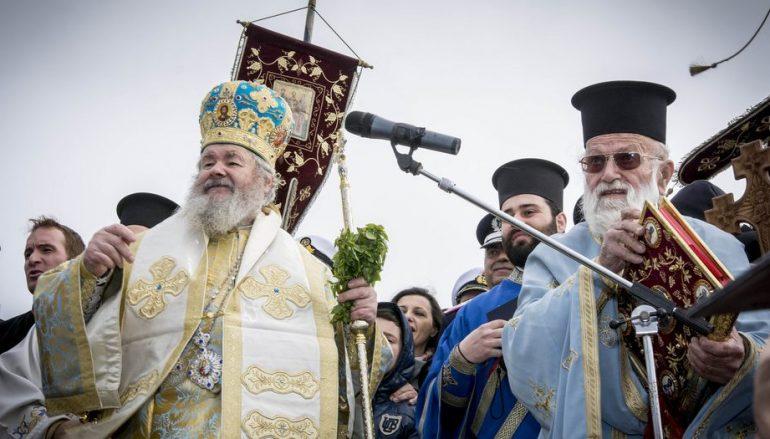 Ο εορτασμός των Θεοφανείων στην Ι. Μ. Κυδωνίας (ΦΩΤΟ)