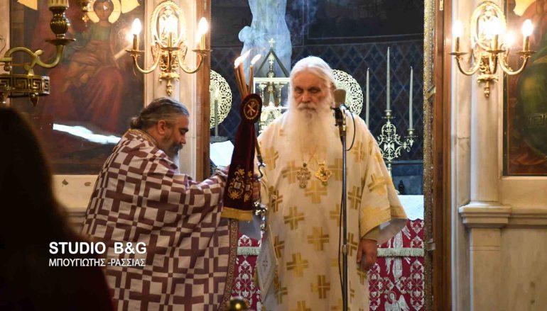 Ο εορτασμός των Τριών Ιεραρχών στο Ναύπλιο (ΦΩΤΟ)