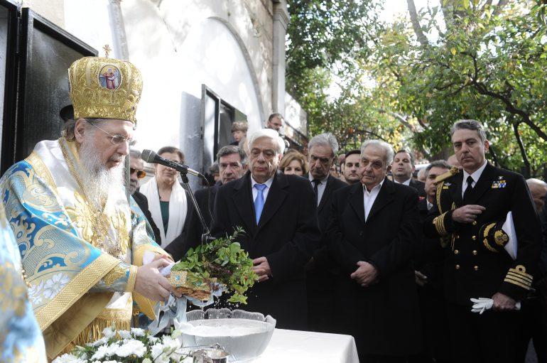 """Πρόεδρος της Δημοκρατίας: """"Το φως της Χριστιανοσύνης να οδηγεί τα βήματά μας"""" (ΦΩΤΟ)"""