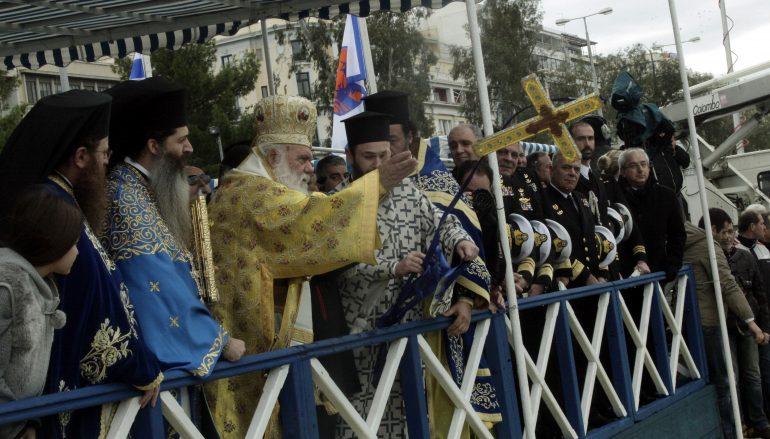 Ο Αρχιεπίσκοπος στον εορτασμό των Θεοφανείων στον Πειραιά (ΦΩΤΟ)