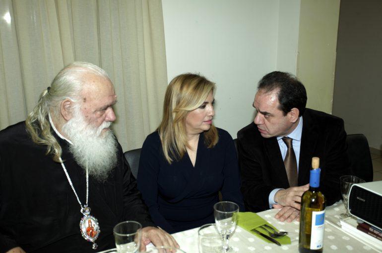 Ο Αρχιεπίσκοπος Ιερώνυμος και η Φώφη Γεννηματά στο Καρέλλειο Ίδρυμα (ΦΩΤΟ)