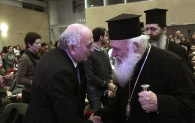 """Αρχιεπίσκοπος Ιερώνυμος: """"Κίνδυνος για την Ελλάδα η παρακμή"""" (ΦΩΤΟ)"""