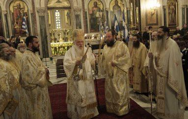 """Αρχιεπίσκοπος: """"Συμπληρώστε την κοσμική σοφία με την άνωθεν Σοφία του Θεού"""" (ΦΩΤΟ)"""