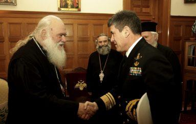 Στον Αρχιεπίσκοπο Ιερώνυμο ο νέος Αρχηγός Στόλου (ΦΩΤΟ)