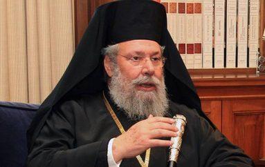 Αρχιεπίσκοπος Κύπρου:«Να σας το πω και στα τούρκικα: Λύση, γιοκ»