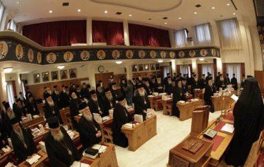 Η Ιερά Σύνοδος ενημερώνει το ποίμνιό της για την Μεγάλη Σύνοδο της Κρήτης