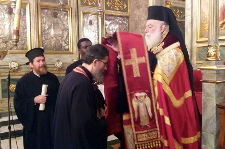 Προαγωγές στο Πατριαρχείο Αλεξανδρείας (ΦΩΤΟ)