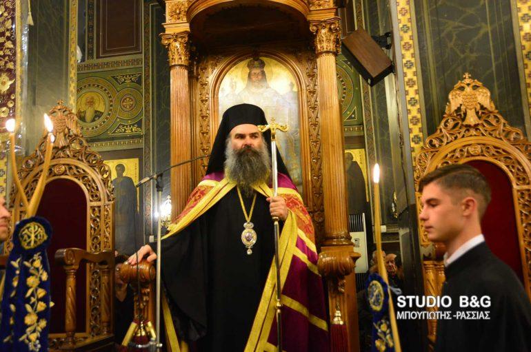Η εορτή της ανακομιδής των Ιερών Λειψάνων του Αγίου Πέτρου Επισκόπου Άργους (ΦΩΤΟ)