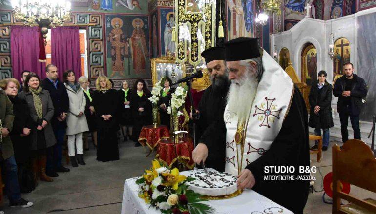 Ο Μητροπολίτης Αργολίδος ευλόγησε την πίτα της ενορίας της Αγίας Τριάδος (ΦΩΤΟ)