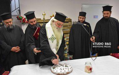 Ο Σύλλογος ΑΜΕΑ Αργολίδας έκοψε την Πρωτοχρονιάτικη πίτα του (ΦΩΤΟ)