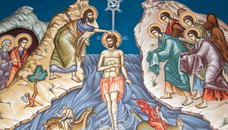 Γιατί ὁ Ἰησοῦς ἀπαίτησε νὰ βαπτισθεῖ ἀπὸ τὸν Ἰωάννη;